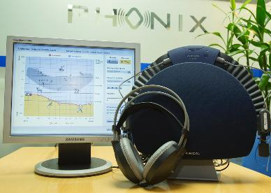 Phonix World
